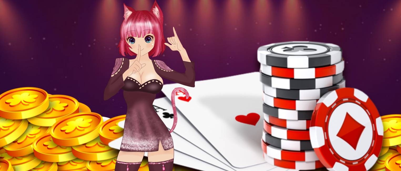 オンライン ポーカーで使えるボーナス
